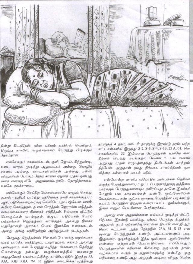 muranthokai2
