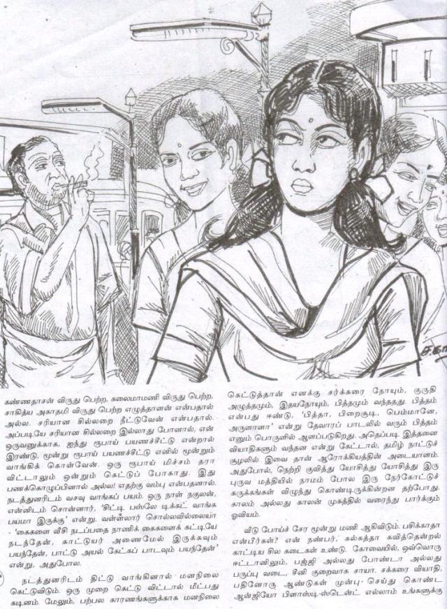muranthokai3a