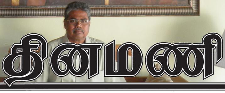 மொழியைக் கடத்தும் எழுத்தாளன் -தினமணி நேர்காணல் (1/6)