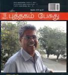 jahirraja5