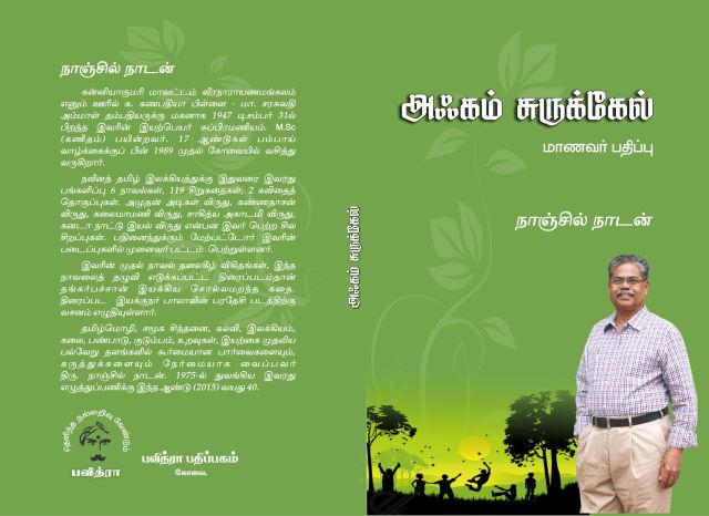 ppm-book